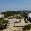 Huangshan University 3