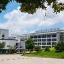 Huangshan University 5