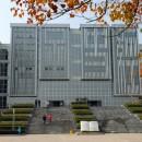 Huangshan University 8