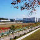 Huangshan University 9