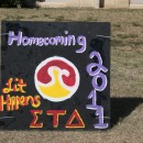 Homecoming 2011 Billboards