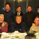 Dinner with the president of Huangshan University