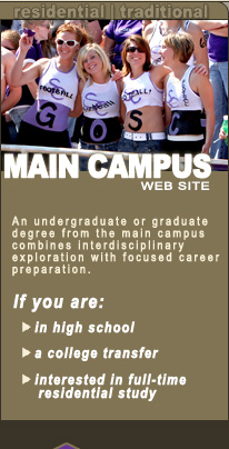 Main Campus Web Site